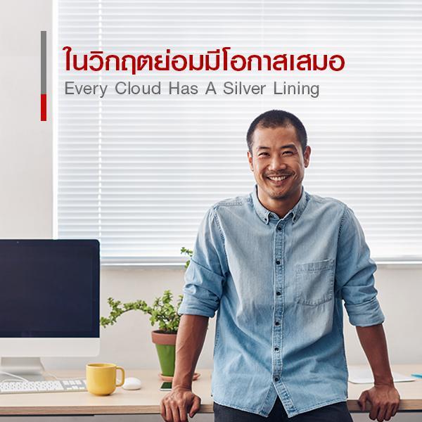 แนะนำ 10 ไอเดียธุรกิจน่าลงทุนในไทยหลังวิกฤต COVID-19